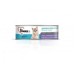 1ST CHOICE Консервы для кошек на мясе тунца с добавлением кусочков тилапии в овощном бульоне.