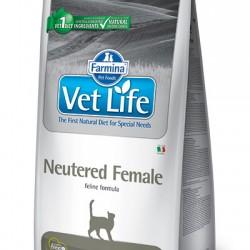 Farmina Vet Life Neutered Female, полнорационный и сбалансированный сухой корм для взрослых стерилизованных кошек