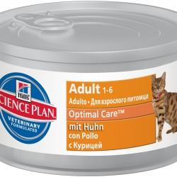 Hill's Science Plan Feline Adult Chicken (Курица), Консерва для взрослых кошек