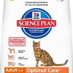 Hills Science Plan Feline Adult Optimal Care Lamb (Ягненок), полнорационный корм для взрослых кошек от 1 до 7 лет