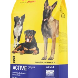 josera JosiDog Active, корм для собак с высокой активностью